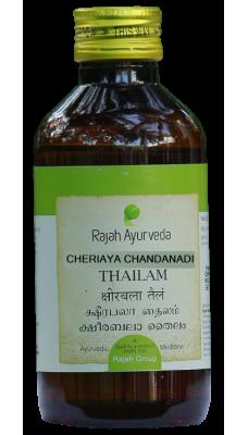 CHERIYACHANDANADI THAILAM (Sahasrayogam) 200 ML