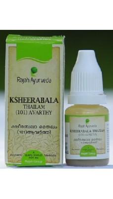 KSHEERABALA THAILAM 101 AVARTHY